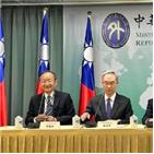 대만,대화,관계,태평양,미국,외교부