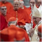 교황,추기경,임명,프란치스코,출신