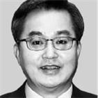 미시간대,김동연