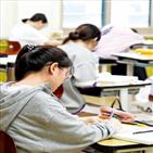 수학,교과서,학생,전문가,문제풀이,시간,설명,문제,한국,교육
