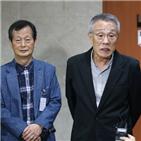 검찰,조국,개혁,권력,황석영,장관