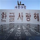한글,한글날,한국,한국어,프로그램,외국인,주시경,KBS,경축식,진행