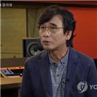 인터뷰,KBS,검찰,차장,사실