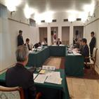 의원,조성길,북한,이탈리아,사안,관련해,국회