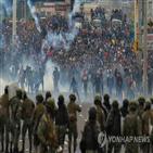 시위,정부,대통령,에콰도르,원주민,경찰,키토,모레노
