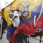 대통령,에콰도르,정부,시위,마두로,모레노,코레아