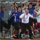 베트남,박항서,카타르,월드컵,경기
