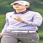 박성현,대회,갤러리,응원,파4,랭킹,버디,기록