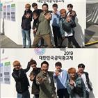 공익광고,윤소그룹,대한민국,코쿤