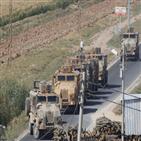 터키,시리아,터키군,공격,쿠르드,마을,점령,성공,통신