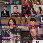미나,정동환,출연,피오,예능,배우,입담,후배