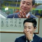 선생님,김범수,성기동,과정