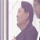 윤석열,보도,성접대,한겨레21