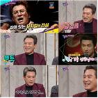 남경읍,뮤지컬,조승우,제자,배우