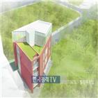 당선작,선정,설계공모,임대주택,공공리모델링