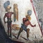 폼페이,벽화,검투사,그림