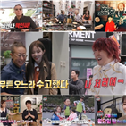 김소희,셰프,김장훈,방송,이지혜,도티,송하영,비엔나,마리텔,도전자