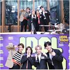 환웅,휘영,재현,플라잉,라디오,태양,MBC