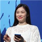 이상화,김연아,결혼식,강남,선수