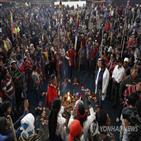 시위,에콰도르,모레노,원주민,대통령,시위대