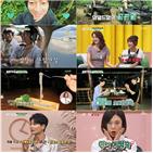 김다현,고주원,코스,팔라완,여행기,여행,배틀트립