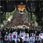집회,검찰,장관,조국,오후,문재인,이날,참가자,개혁,공화당