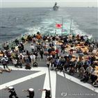 개최,예정,해상자위대,해군