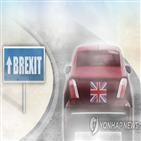 브렉시트,영국,정상회의,총리,탈퇴,연기,의회,추가,합의