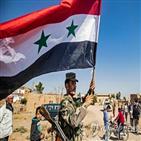 시리아,터키,국경,터키군,이후,쿠르드,공격,북동부,정부군,쿠르드족