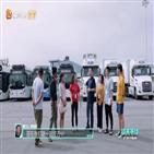 중국,기술,버스,운송,수습생,국제