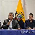 시위,에콰도르,정부,협상,합의,원주민,모레노