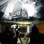 CJ,프로그램,오디션,조작,아이돌,수첩,프로듀스,인권침해,소속사