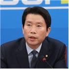 민주당,사퇴,장관