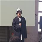 빈폴,브랜드,한국,고문,세대,재단