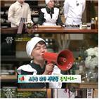 반찬,김수미,모습,수미,요리