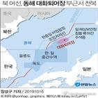 어선,북한,일본
