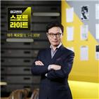 유승준,수사,병역비리,스포트라이트,특권층,당시