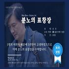 장관,서울대,법학전문대학원,강의