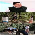 홍자,오빠,강호동,운동