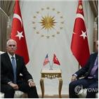 터키,시리아,미국,휴전,안전지대,쿠르드족,대통령,철수,합의,북동부