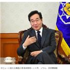 총리,대통령,일본,방일,한국,양국,관계,생각,정부,문제