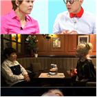 조혜련,이상민,박해미