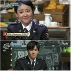 김선호,문근영