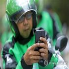 휴대폰,인도네시아,불법,수입폰,수입