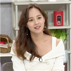 유진,간미연,그룹