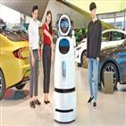 로봇,LG전자,개발,인공지능,자율주행,미국,다양,스마트,스타트업,위해