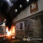 홍콩,캐리,경찰,시위,행정장관,시위대,장관,점포