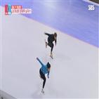 이상화,강남,곽윤기