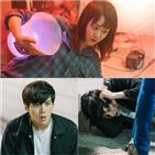 유령,문근영,김선호,지하철,상극콤비,모습,방송
