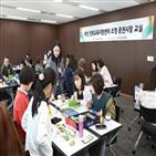 한국거래소,진로진학센터